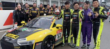 The Chinese team that UK SPEEDLINE fully supports the Chinese team and will add Li Fei race in Nürburgring
