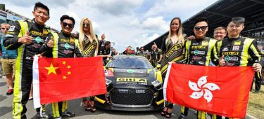 SPEEDLINE British fully sponsors all Chinese drivers to create the first Chinese award-winning history of the Nürburgring 24-hour endurance race!